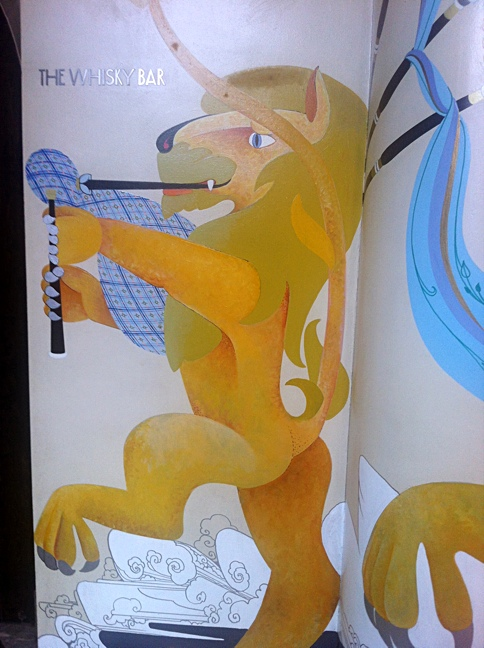 Photo: Oran Mor Lion Painting.
