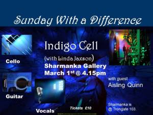 indigo cell sharmanka