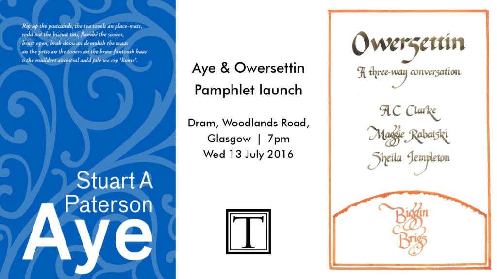 aye pamplet launch 13 july