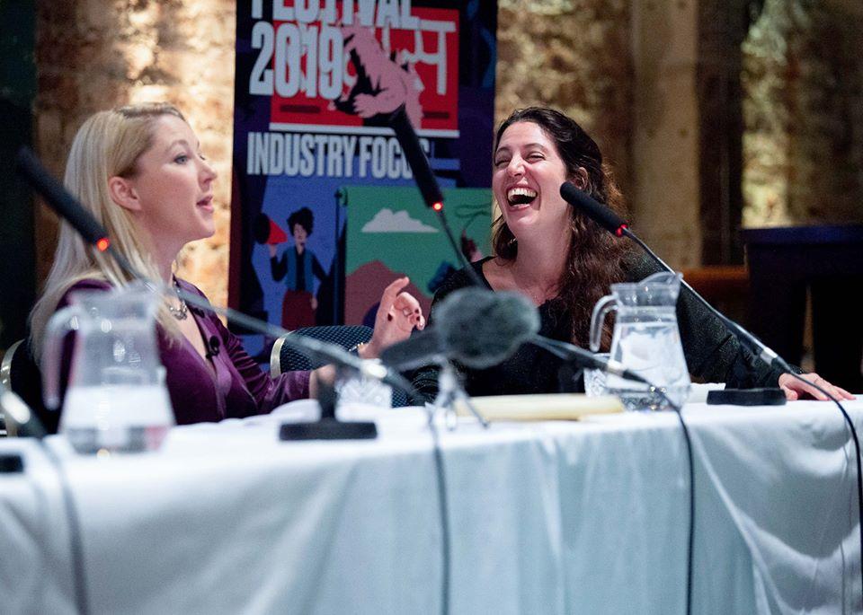 industry focus gff 2020