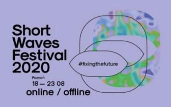 short waves festival