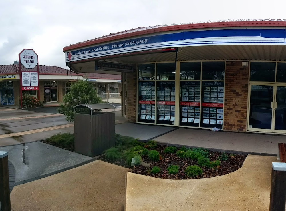 Beerwah Shopping Village Entrance from Simpson Street 2014