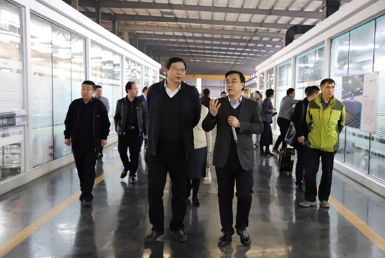 Provincial Market Supervision Bureau and His Associates Visited LandGlass