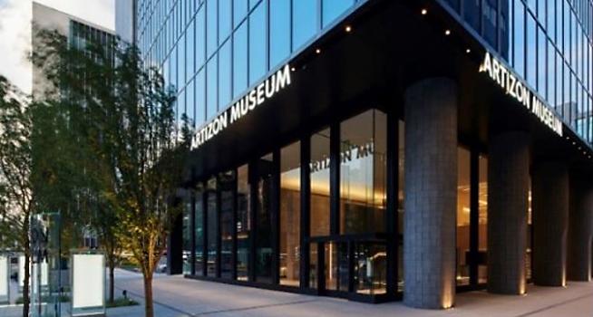 NSG Optiwhite® adorns entrance of new Artizon Museum in Tokyo