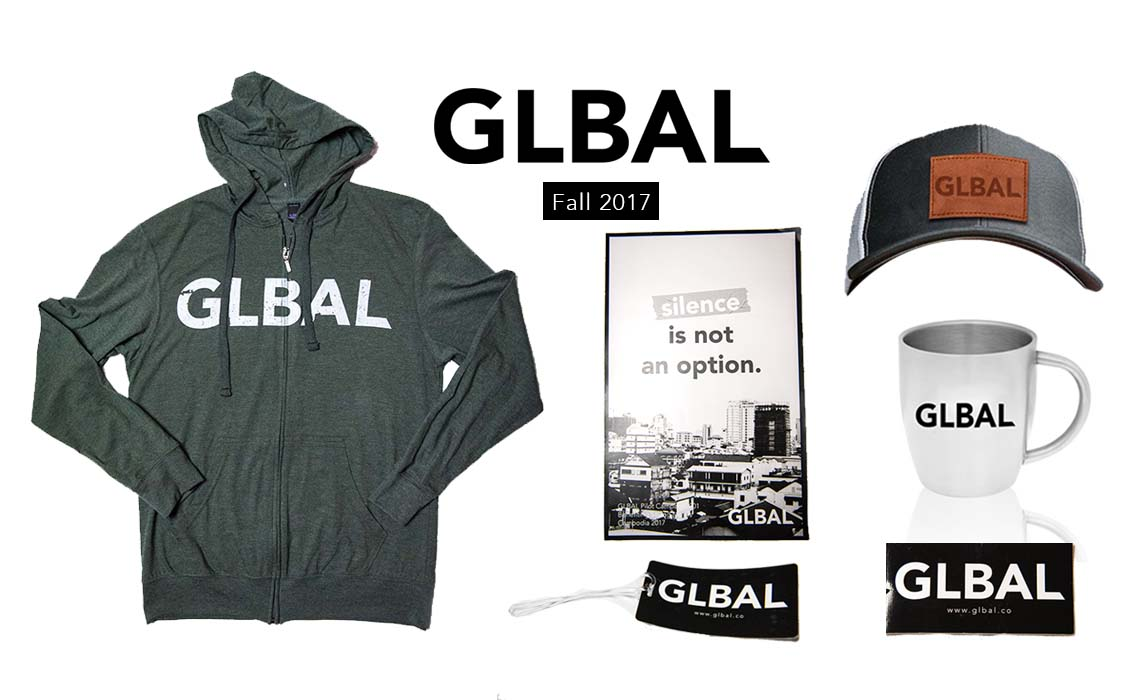 2017 GLBAL Fall style guide