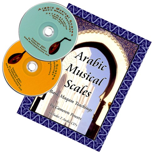 Arabic Musical Scales: Basic Maqam Teachings with 2 CDs