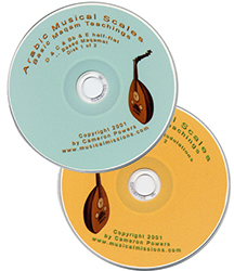 Arabic Music Scales 2 CDs Only