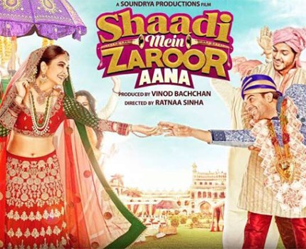 Shaadi Mein Zaroor Aana – Movie you wouldn't want to miss!