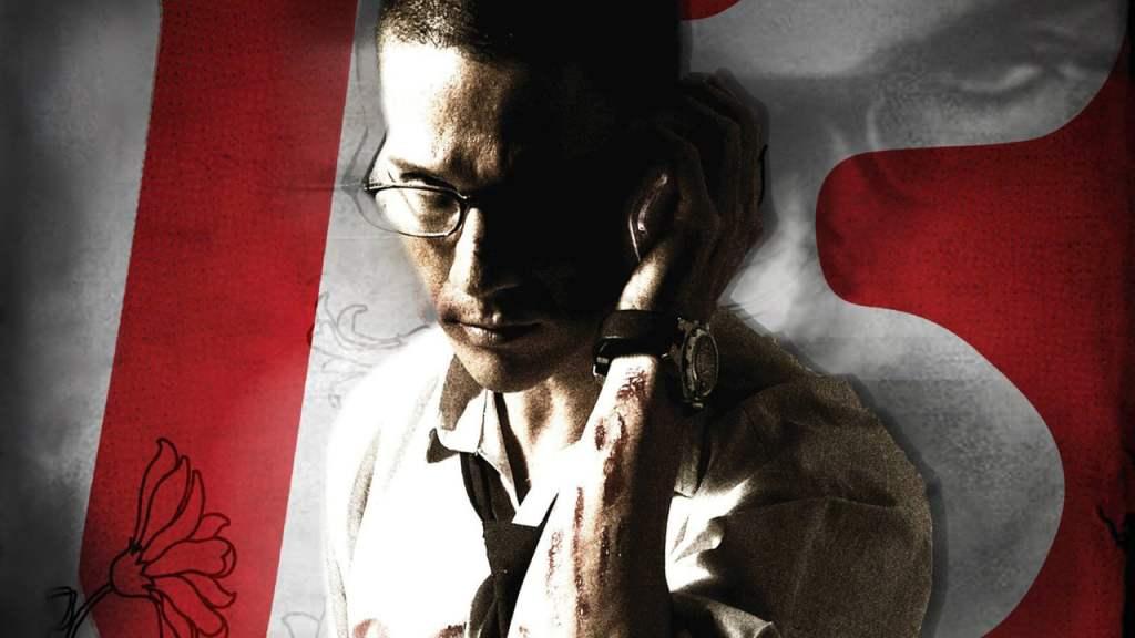 13 Beloved (2006): il gioco mortale 1