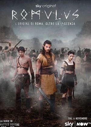 romulus 2020 poster
