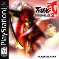 Bushido Blade 2 cover
