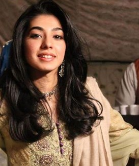Marium Afzal
