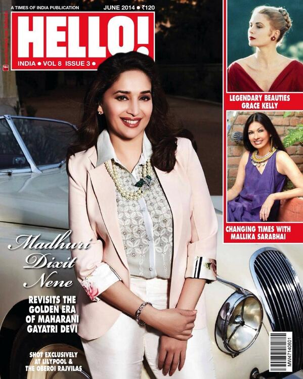 Madhuri Dixit on Hello India Mag Cover