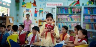 Ways to Improve Quality of Education