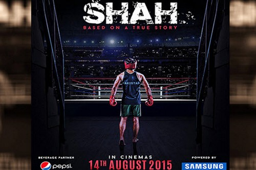 Exceptional Movies of Pakistan Shah