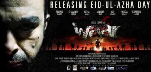 Exceptional Movies of Pakistan Waar