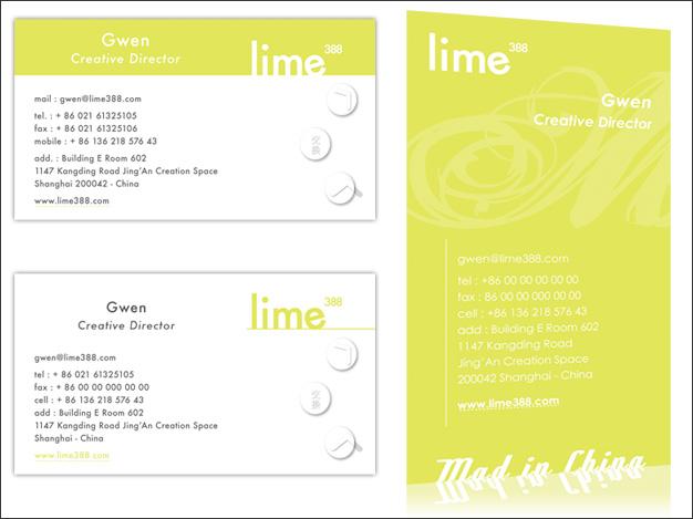 Carte de visite Lime 388