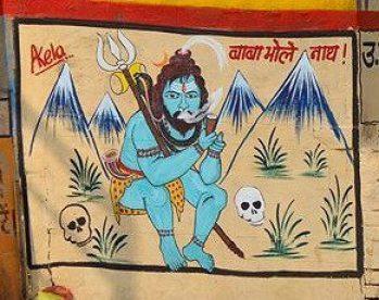 ghats smoking