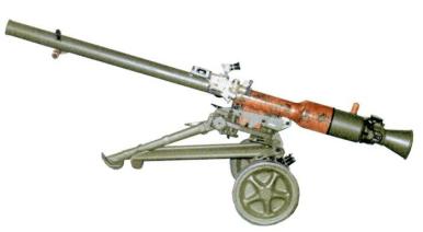 SPG9-Recoilless-Launcher