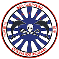 The newly unveiled logo for Sea Shepherd's Operation Henkaku. Photo Credit: Sea Shepherd Conservation Society