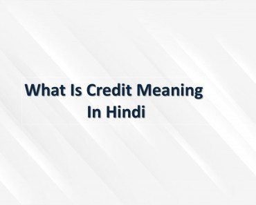 credited meaning in Hindi