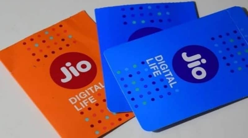 how to check jio validity