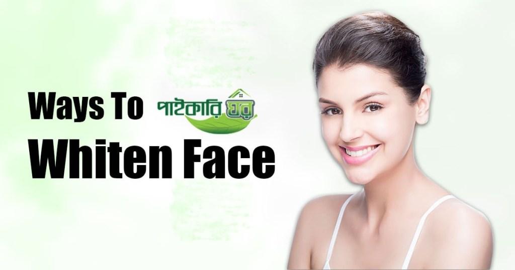 Secret Facepack