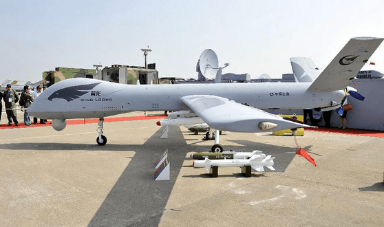 Wing Long UAV