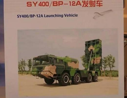 SY-400 BP21