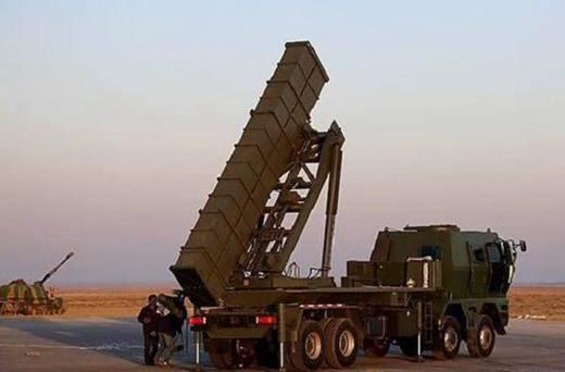 Thailand WS1 Rocket
