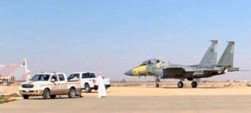 First-Saudi F-15SA
