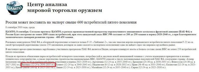 su-57 forecast