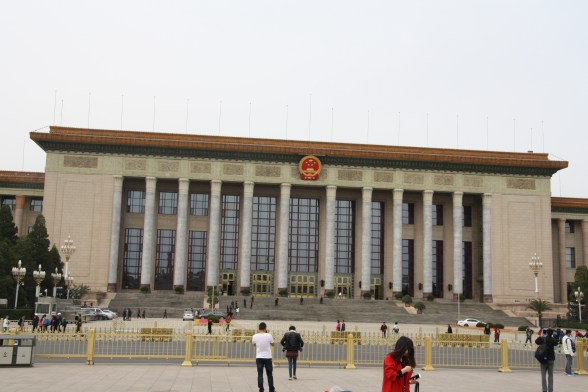 The Chinese government buildings