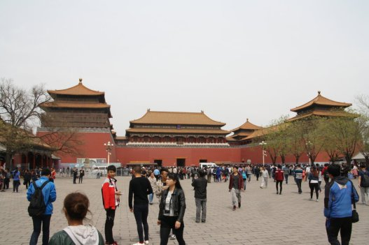 Interior gate to the Forbidden CIty