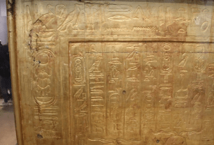 Inside the OuterTomb was the next tomb for King Tutankhamun