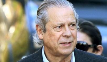 Image result for Justiça Federal manda prender ex-ministro José Dirceu