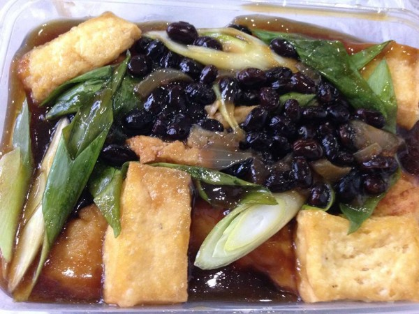 Fish fillet tofu with tausi global granary for Fish in black bean sauce