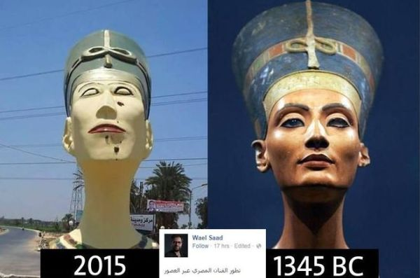 Nefertiti and the unpopular modern creation
