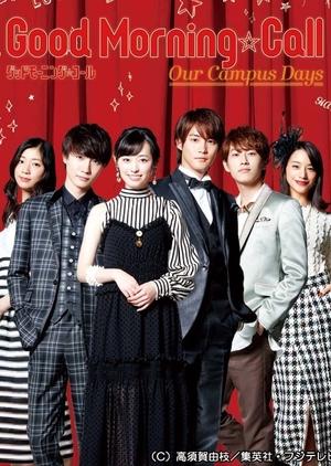 Good Morning Call Season 2 (Japanese Drama Review & Summary