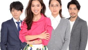 Beck (Japanese Movie) - Global Granary