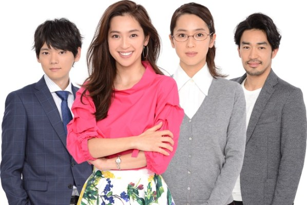Love Rerun (Japanese Drama Review and Summary) - Global Granary
