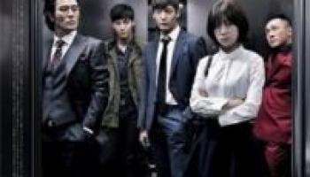 Mother of Mine (Kdrama Review & Summary) - Global Granary