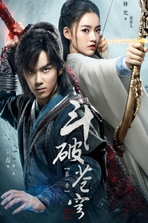 Battle Through The Heaven (Chinese Drama Review) - Global