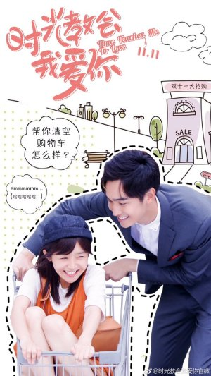 Time Teaches Me to Love (Chinese Drama) - Global Granary