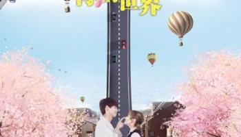 I Hear You (Chinese Drama Review & Summary) - Global Granary