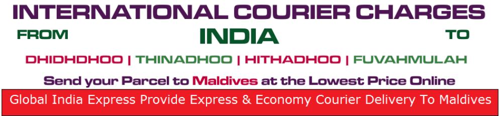 INTERNATIONAL-COURIER-SERVICE-TO-MALDIVAS
