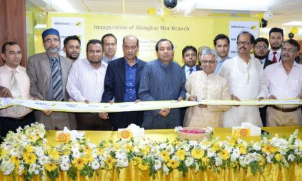 NRB Global Bank formally opens its Alankar Mor Branch at Chattogram