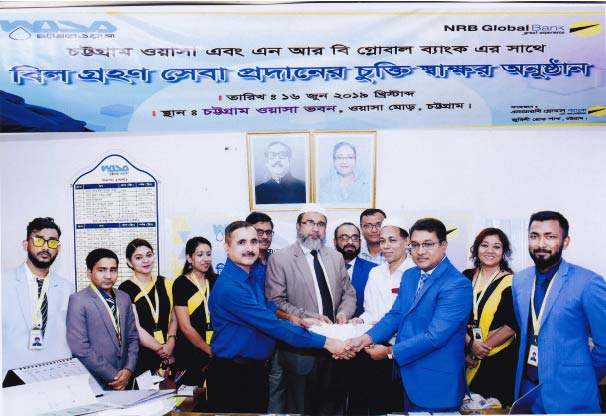 NRB Global Bank Limited signed an agreement with Chattogram WASA for Online Water Bill Collection
