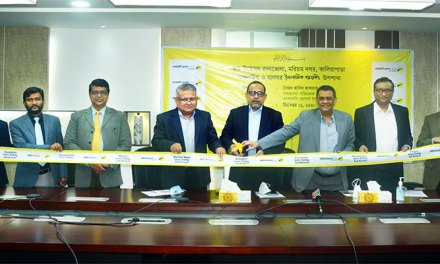 NRB Global Bank formally opens its 5 Islami Banking Sub-Branches