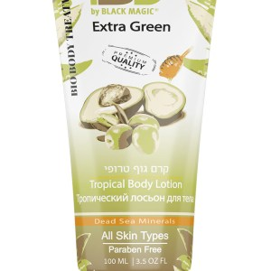100ml solo EXTRA GREEN